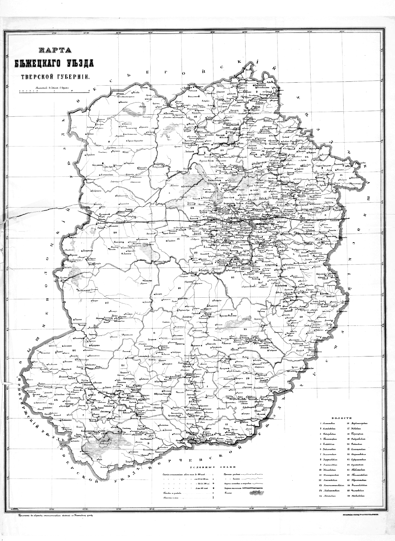 пользовательское соглашение, археологическая карта старицкого уезда возможности своевременной стирки