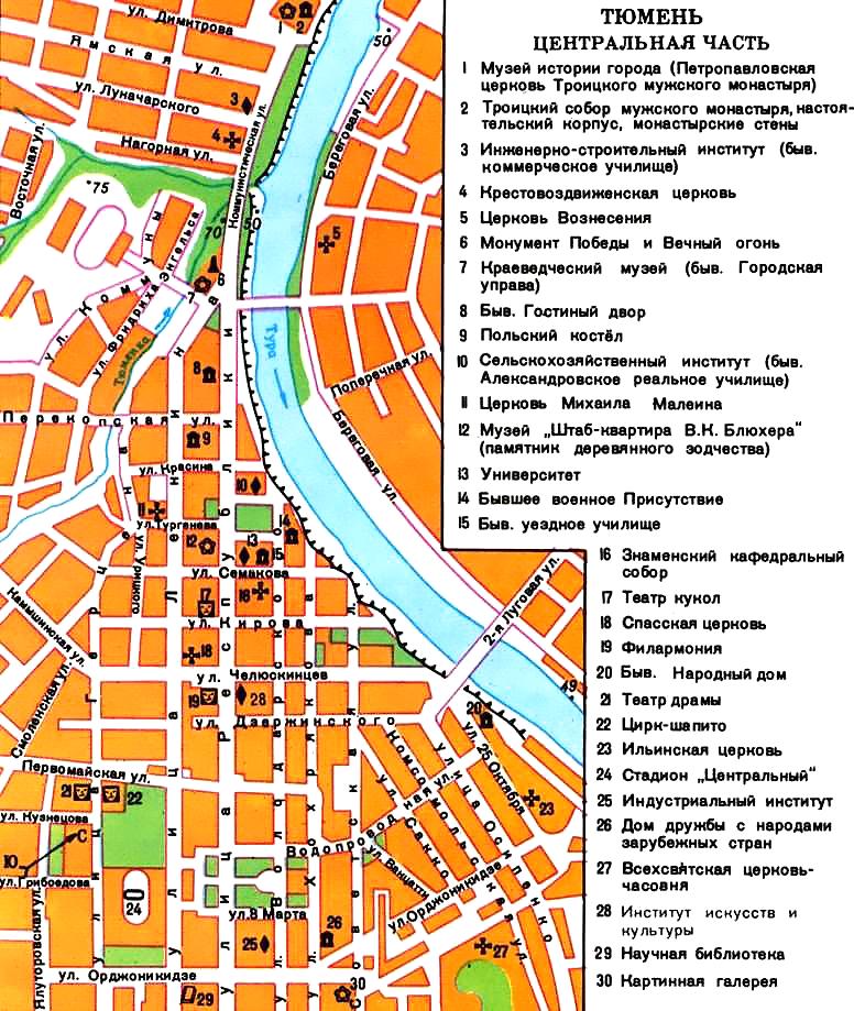 Города России скачать