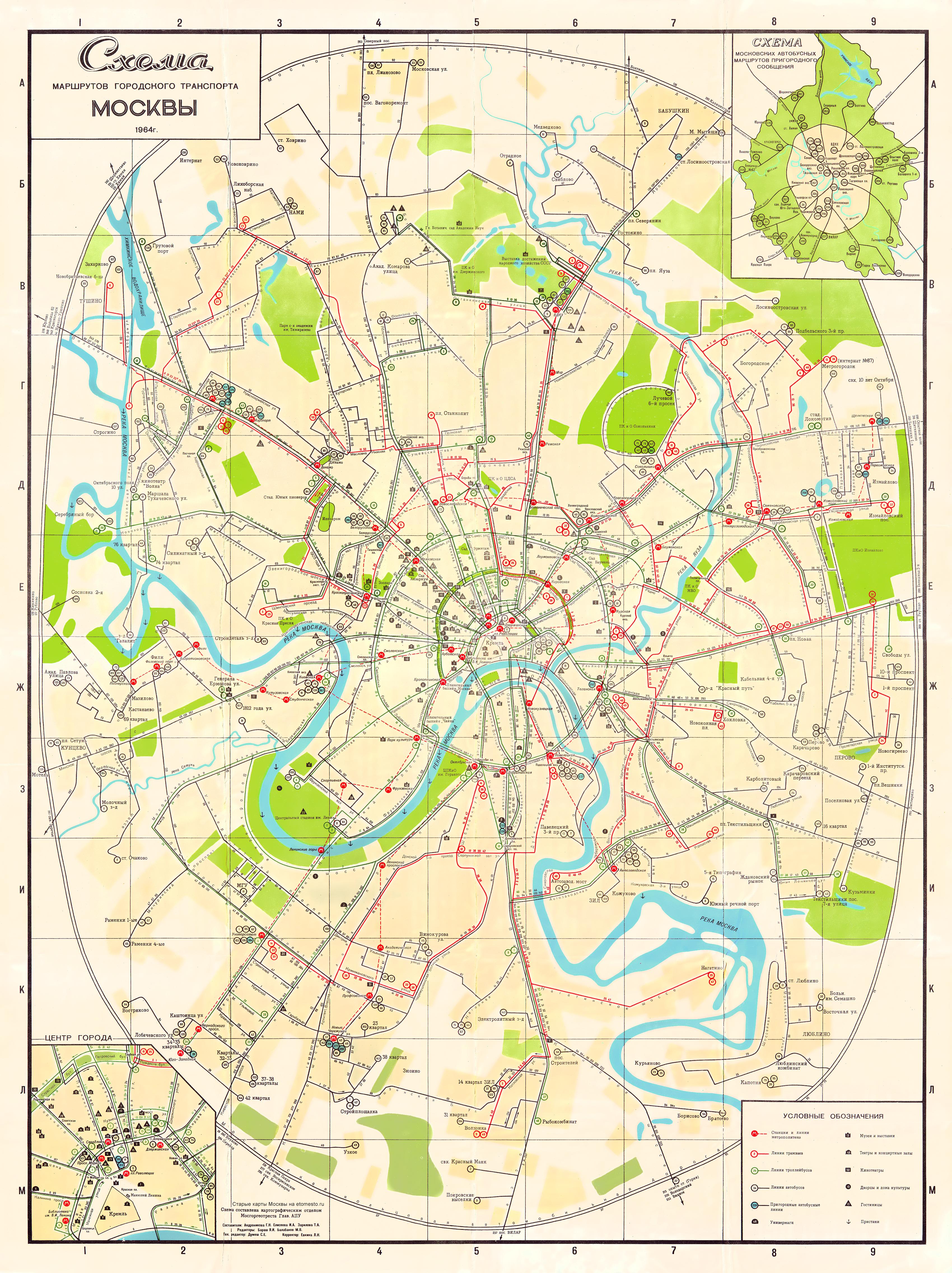 Москва схема городского транспорта фото 848